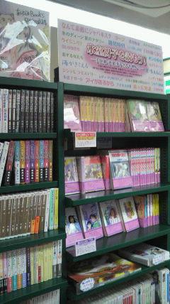 ayumibookshidari.jpg