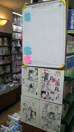 ayumibooksyoko.jpg