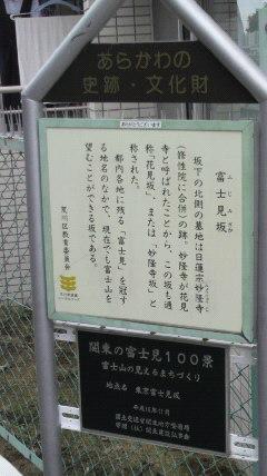 fujimizakapure-to.jpg