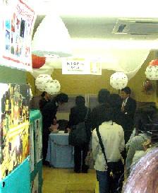 midorikawa03.jpg