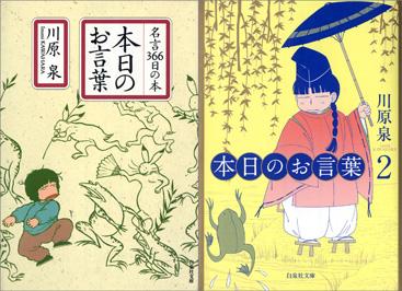 honjitsu_0102_h1.jpg
