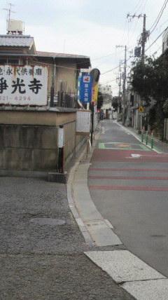 hujimizakairiguchi.jpg