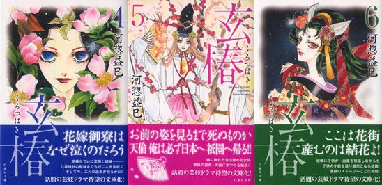 kuro_04-06_h1_blog.jpg