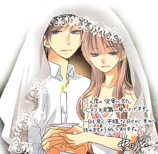 http://www.hakusensha.co.jp/message/pict/toyota.jpg