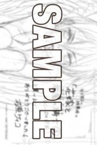 花エク3_書店共通_sample-202x300
