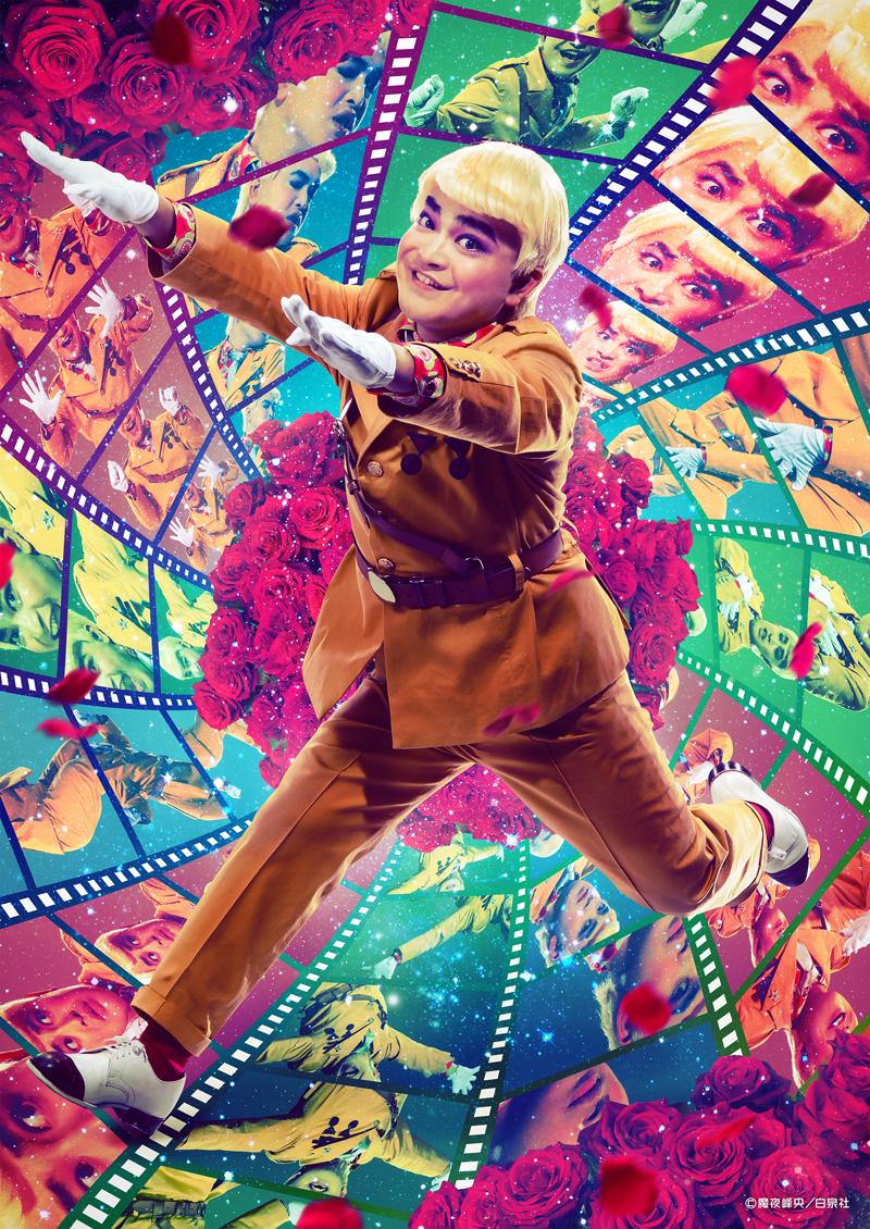 「パタリロ!」実写映画、上映時期について
