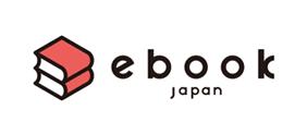 eBookJapanで購入で購入